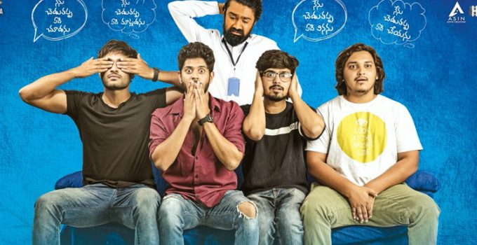 Best Telugu movies About Friendship to Inspire You Husharu